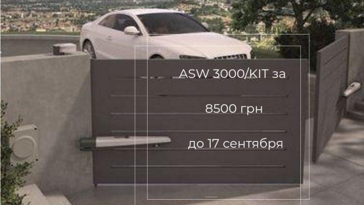ASW 3000/KIT