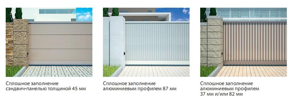 ads-400-7[1]