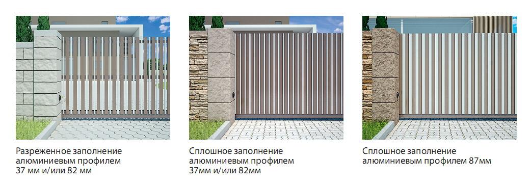 ads-400-8[1]