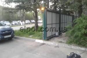 зеленые ворота изнанка _convert-video-online.com_ 001 _2__0001