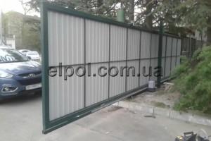 зеленые ворота изнанка _convert-video-online.com_ 001 _3__0001